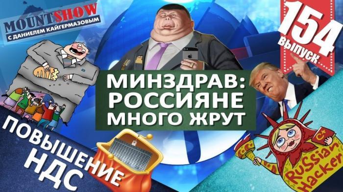 Русские хакеры взяли электросети Вашингтона, а Росстат победил бедность