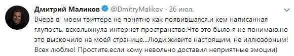 Извращенцы готовят массированное нападение на Россию через ВОЗ и ЕСПЧ