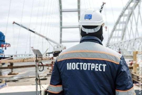 ЕС наказывает строителей Крымского моста только для утешения Украины