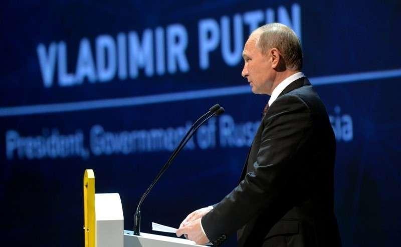 Россия победила США в конкурсе на право проведения Всемирного энергетического конгресса