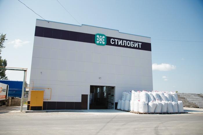 Белгород: началось производство сверхпрочной добавки для дорожного покрытия
