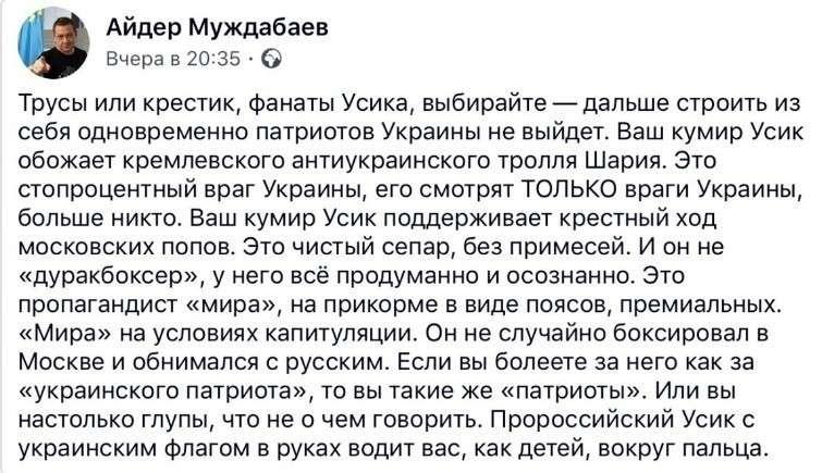 Беглые татары в незалежной становятся клиническими неудачниками