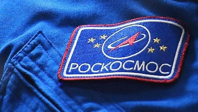 Рогозин чистит Роскосмос: 4 руководителя слетели со своих постов