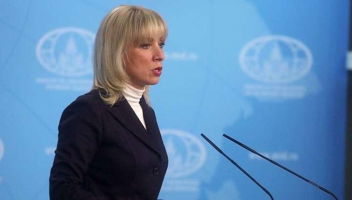 Захарова рассказала о грубом извращении информации о военном присутствии России в ЦАР