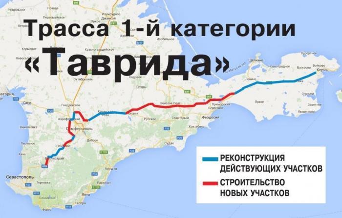 Первая очередь федеральной трассы «Таврида» готова на65%