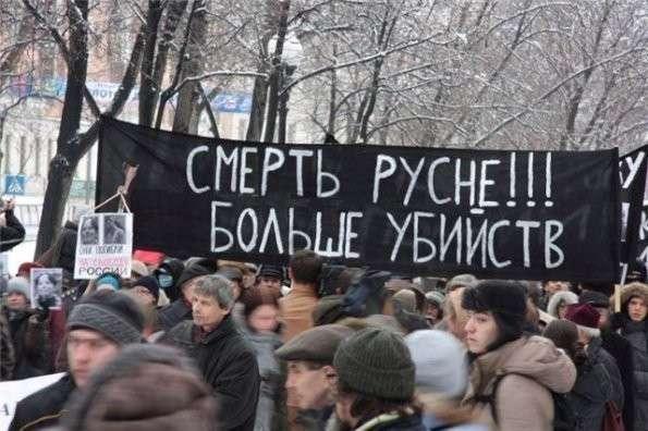 Убить как можно больше русских – мечта и постоянная цель истинных демократов