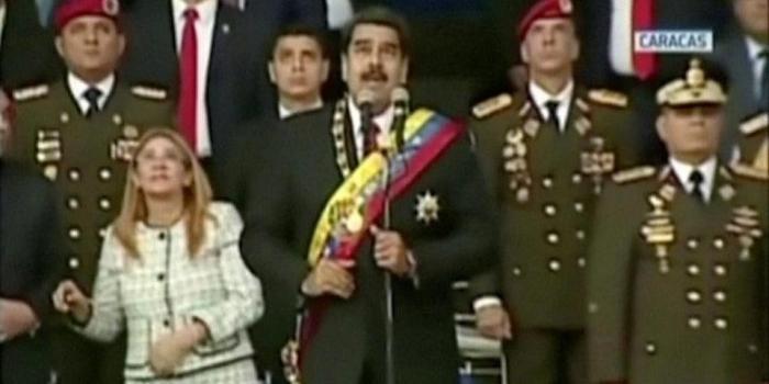Появилось видео момента покушения на президента Венесуэлы Николаса Мадуро
