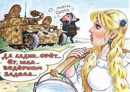 Русских женщин никогда не надо злить, во избежание