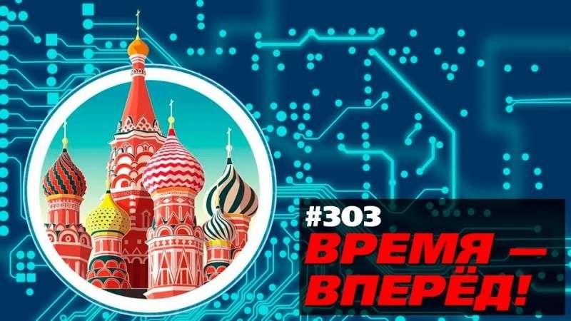Россия создаёт свой интернет, теперь уже не на словах, а на деле