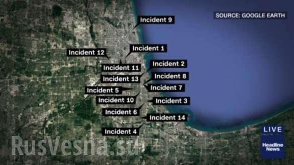 США: в Чикаго за день убиты и ранены десятки человек | Русская весна
