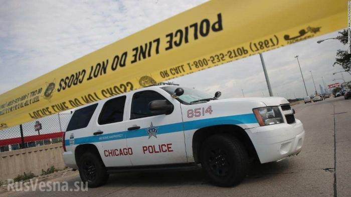 США: в Чикаго за день убиты и ранены десятки человек