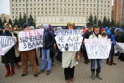 Как на Украине власть и оппозиция педофилами обменивались