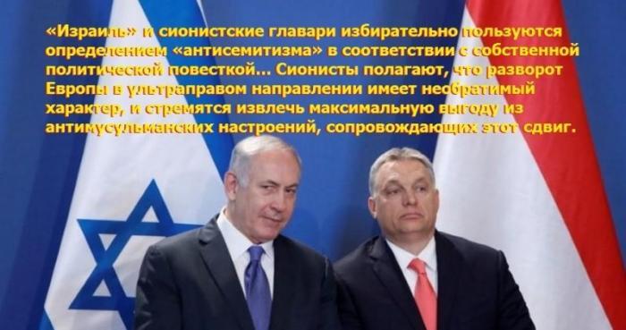 Почему сионисты принимают европейский фашизм с распростёртыми объятиями?