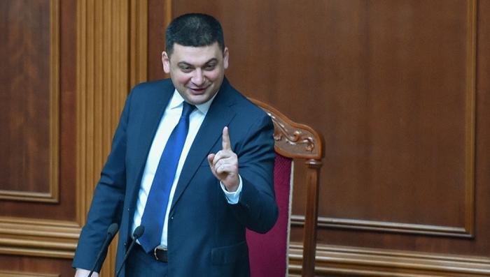 Гройсман посоветовал украинцам потреблять меньше газа