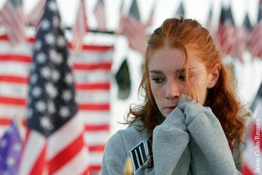 Жители США утратили веру в собственную исключительность