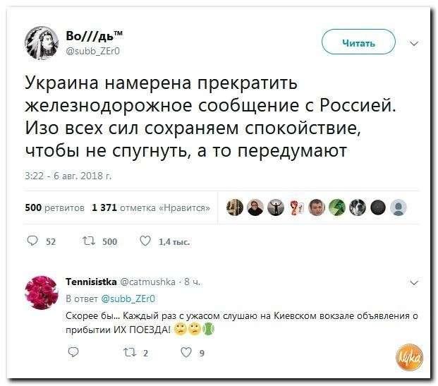 Юмор против паразитов: лучше быть русским, чем демократом!