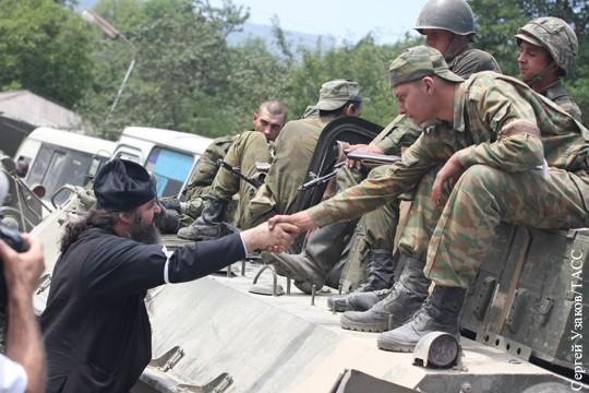 Без победы в Осетии 08.08.08 не было бы ни Крыма-2014, ни Сирии-2015