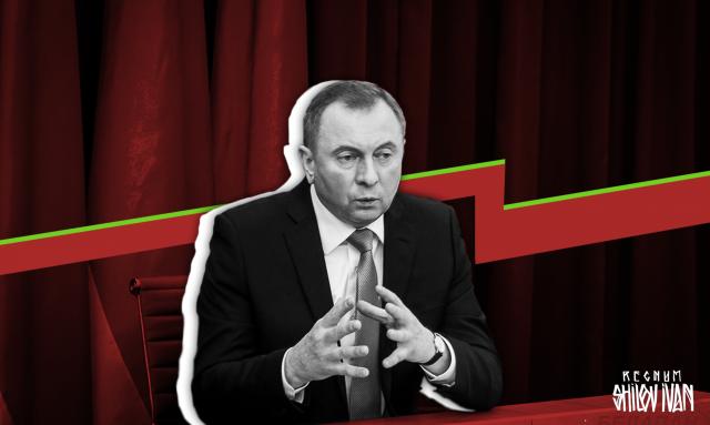 Силовики Белоруссии нанесли мощный удар по пятой колонне во власти