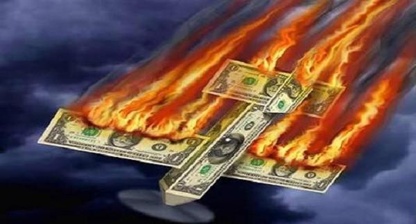 Пиндосы решили помочь России добиться победы над долларом