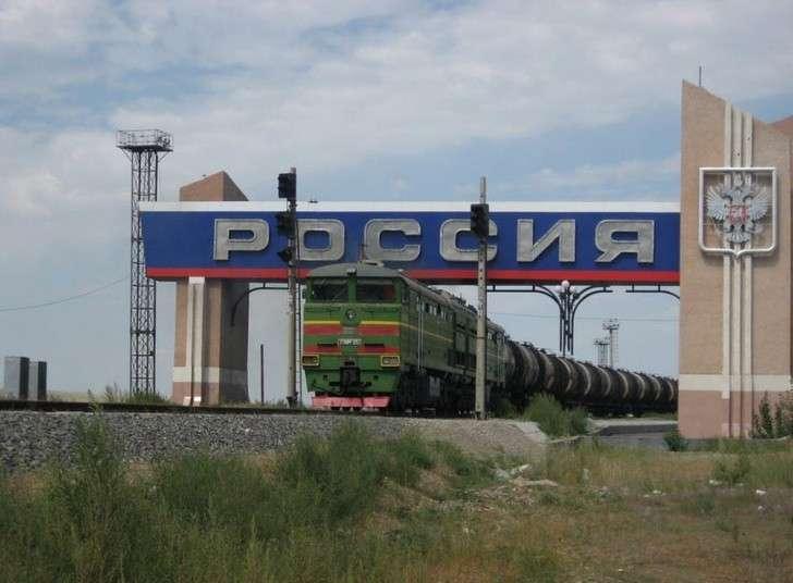 Товарооборот России иКитая засемь месяцев вырос на25,8%