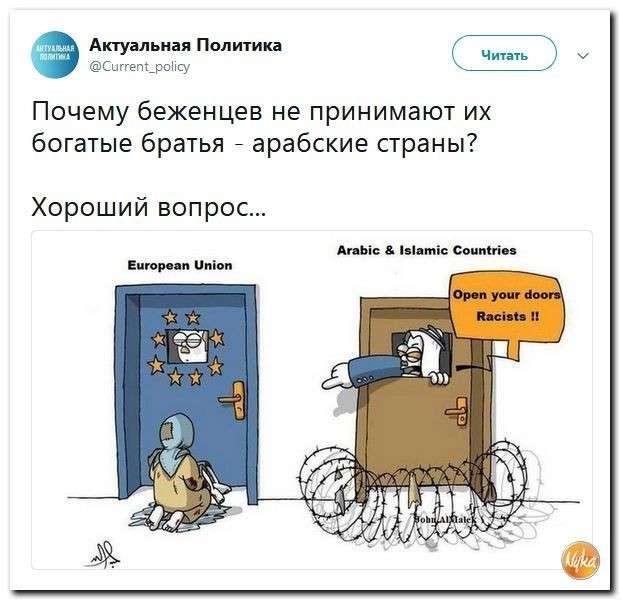 Юмор против паразитов: путинизм навсегда – запомните это!