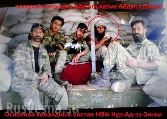 Главаря боевиков разорвало на части при попыткезахватить флаг Сирии (ФОТО, ВИДЕО) | Русская весна