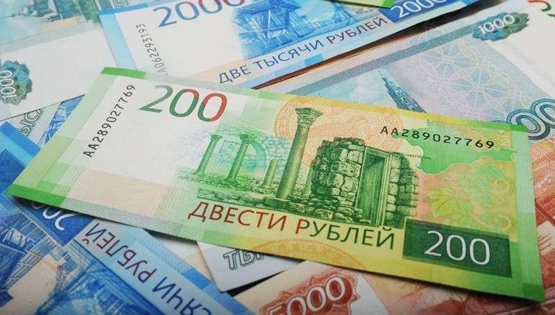 Калечащие санкции США, начало: рубль обвалился до минимума 2016 года