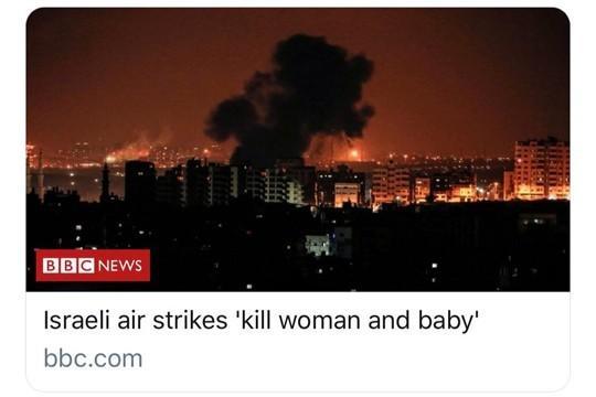 Как британская BBC по приказу Израиля изменила заголовок статьи