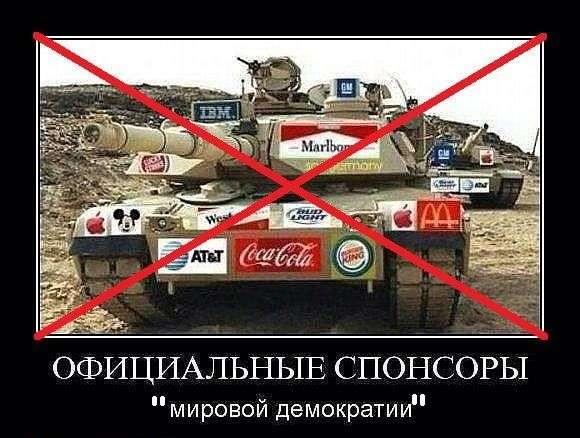 Самостоятельно вводим санкции против пиндосов!