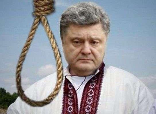 Вальцмана обвинили в гибели тысяч украинских карателей в Донбассе