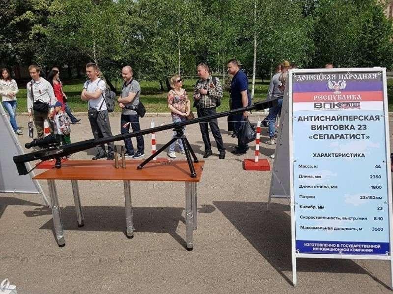 Сделано в ДНР. Каким оружием ополченцы сдерживают украинских карателей