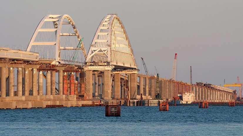 «Бархатный путь»: в чём уникальность железнодорожной части Крымского моста