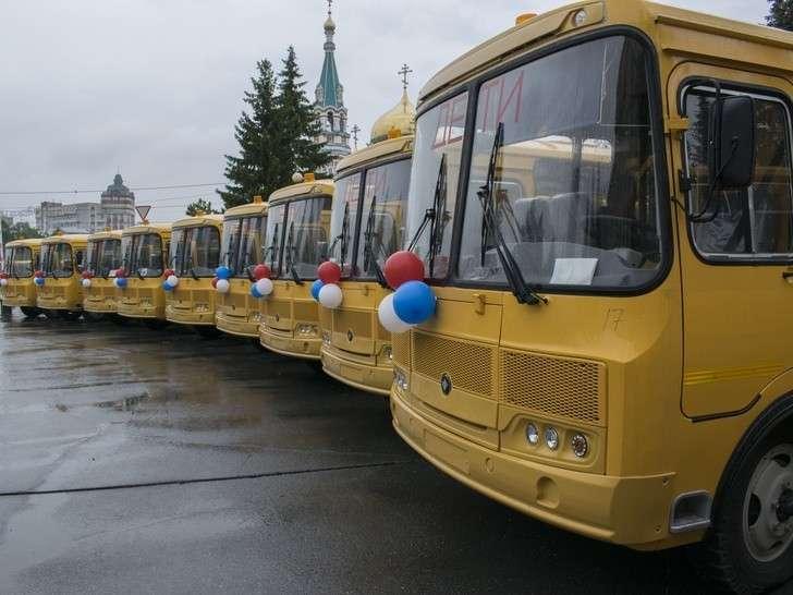 Школы Омской области получили 48 новых автобусов
