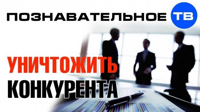Как западные компании ведут бизнес в России. Жестокая реальность