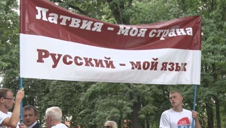В Латвии стартовал автопробег в защиту русских школ, против языкового геноцида