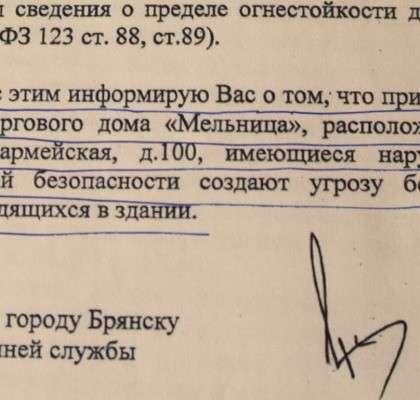 Двойные стандарты российской прокуратуры и судов