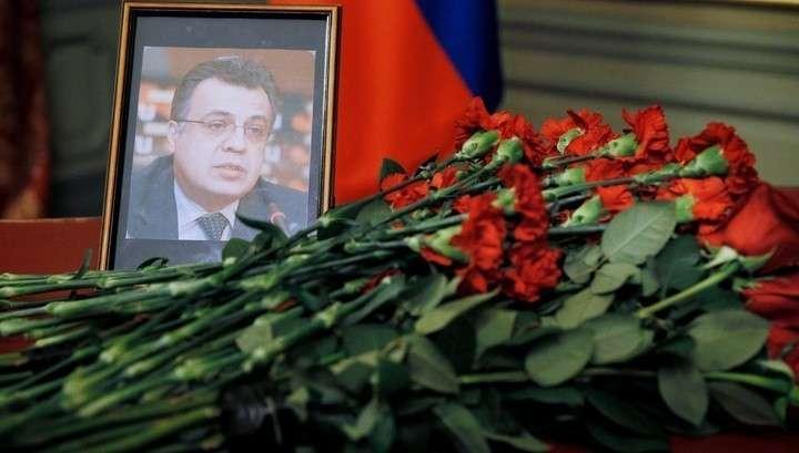 В Турции арестован еще один фигурант дела об убийстве российского посла Андрея Карлова