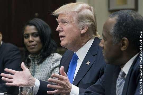 В кадровой политике Белого дома творится трэш и угар