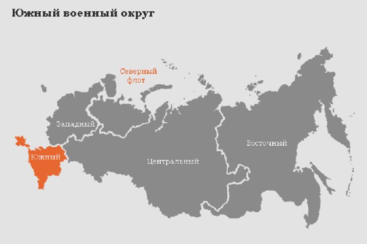 На учениях в Абхазии российские РЭБ