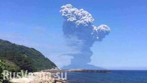 В Японии ждут катастрофического извержения вулкана на острове Кутиноэрабу | Русская весна
