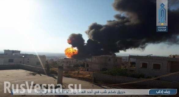 Идлиб: страшные взрывы сотрясают города, убиты сотни боевиков и местных жителей 18+