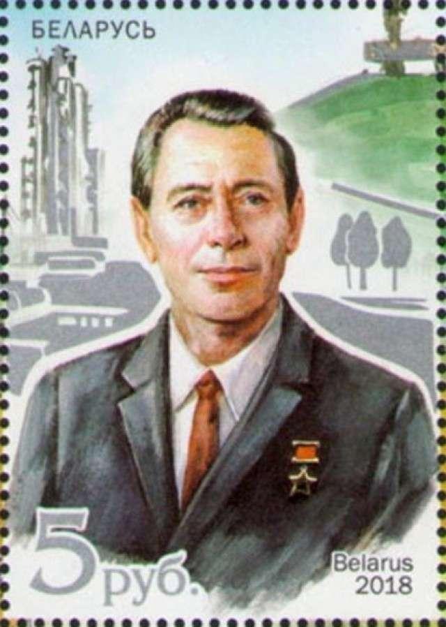 Пётр Машеров. Белорусская почтовая марка
