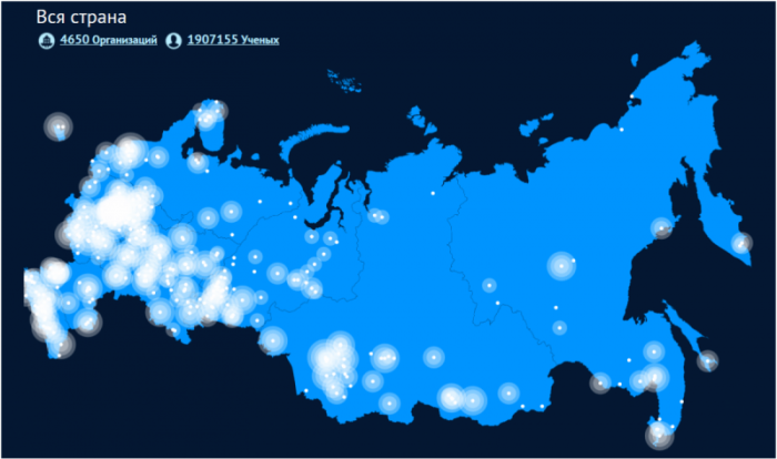 «Карта российской науки»: Счётная палата нашла, кто нагрел 450 млн на скандальном проекте