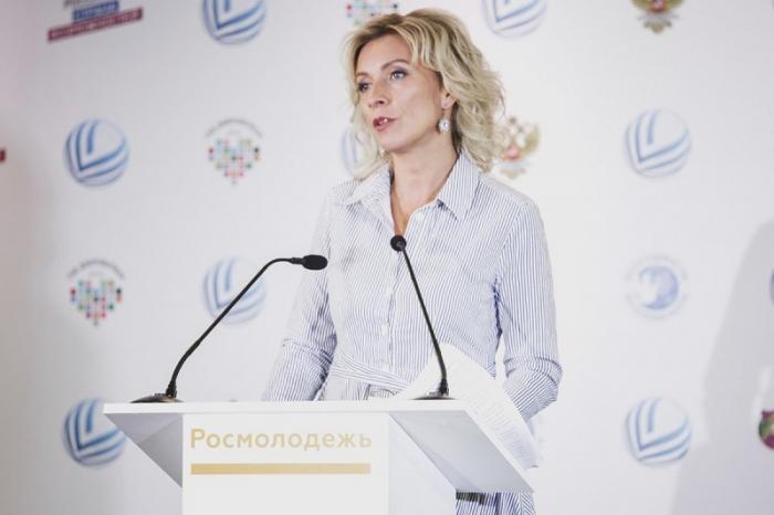 Мария Захарова провела еженедельный брифинг МИД России 15.08.2018