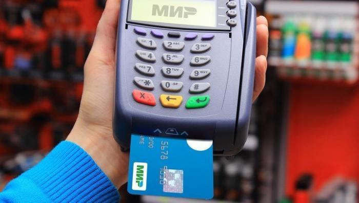 Крым окончательно перешел на платежные карты «МИР»
