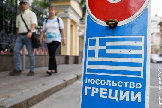 К конфликту Москвы и Афин привели национальные комплексы греков