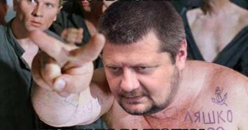 Бандеровец Мосейчук получил по шее: «не ходи нагей-парады, животное!»
