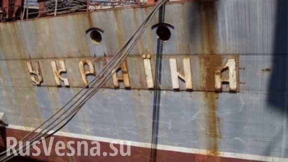 России пора бояться чудовищной мощи укропитекского военного флота | Русская весна