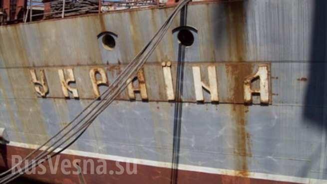 России пора бояться чудовищной мощи укропитекского военного флота