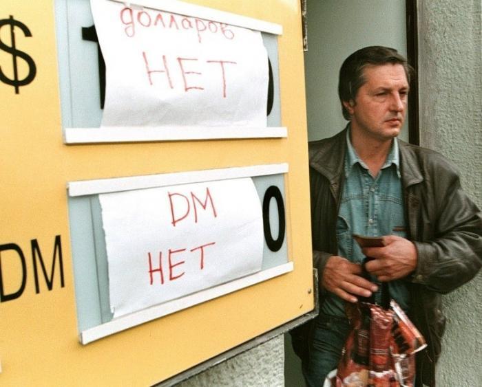17 августа 1998 года – разразился Дефолт России: хроника событий